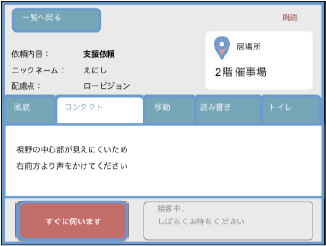 アプリ画像イメージ