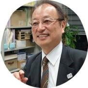 中央大学 研究開発機構 機構教授